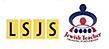 lsjs-logo2